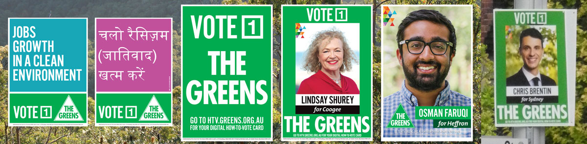 Some of the coreflutes for the state election 2015, guru orange and Gia Coleman for NSW Greens.