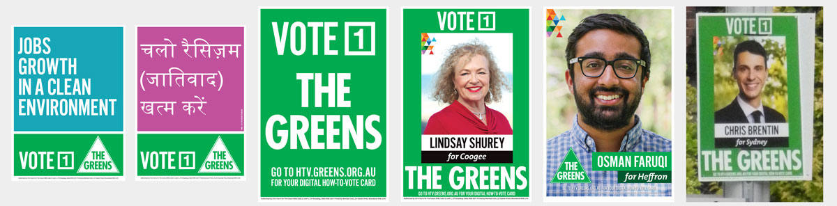 Greens NSW election campaign 2015, street advertising